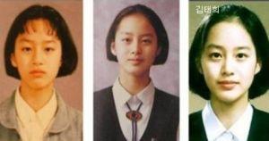 Kim Tae Hee-1